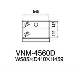 ビナーモ AVボード VNM-4560D 白井産業 - ウインドウを閉じる