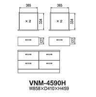 ビナーモ チェスト VNM-4590H 白井産業