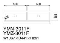 ヤリミズ AVボード(フラップ扉タイプ) YMZ-3011F 白井産業