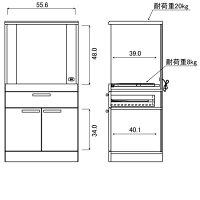 ベルミカーレ ミドルレンジ台 ホワイト BMI 1260SD WH TAIYO(大洋)