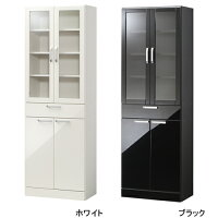 ベルミカーレ 食器棚 BMI 1860キッチン BK/WH TAIYO(大洋)