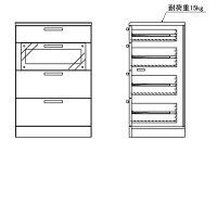ベルミカーレ キャビネット BMI 9060H BK TAIYO(大洋)