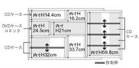 ECラック スリムタイプ ECR 8012S BR/NA/WH TAIYO(大洋)
