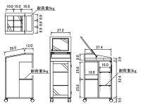 ワノン・ワン フォルベス FBキャビネットコレクション TAIYO(大洋)