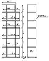 ショエルフィット タワースタイルシェルフ レギュラータイプ トール TSS 1860R BR/NA/WH TAIYO(大洋)
