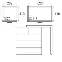エコビア02 スライドデスク EB-700デスク タカシン家具