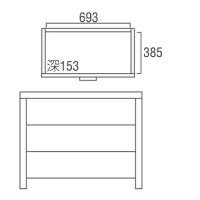 エコビア03 3段チェスト EB-7080H タカシン家具