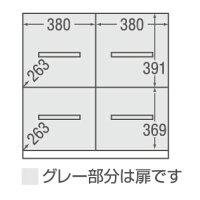 エコビア06 ディスプレイキャビネット EB-9080T タカシン家具