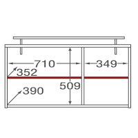 ミラベル オプション上置き(MB-9011SR+9011UP用) MB-5511UP タカシン家具