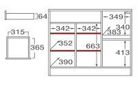 ミラベル レンジボード MB-9011SR タカシン家具