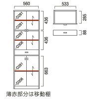 ピアーナ 食器棚・カップボード PN-1860GT タカシン家具
