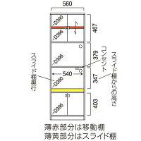 ピアーナ レンジ台・食器棚 PN-1860SR タカシン家具
