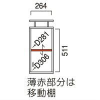 ピアーナ オプション上置き(PN-1830T用 PN-630UP タカシン家具