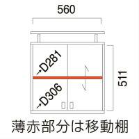 ピアーナ オプション上置き(PN-1860GT、1860T用) PN-660UP タカシン家具