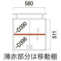 ピアーナ オプション上置き(PN-1860SR用) PN-664UP タカシン家具