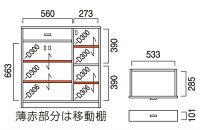 ピアーナ 食器棚・カップボード PN-9090GH タカシン家具