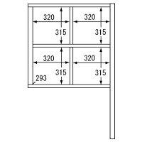 ビスタ オプション(VT-4310、4313、4316対応) VT-1175SO DB/NA タカシン家具