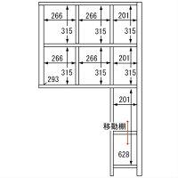 ビスタ オプション(VT-7512、7560対応) VT-1590SO DB/NA タカシン家具
