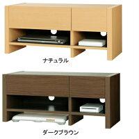 ビスタ TV台32インチ対応 VT-4310 DB/NA タカシン家具