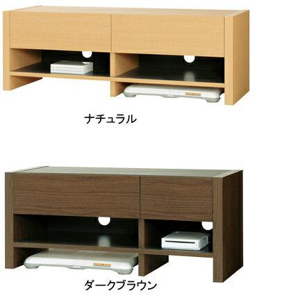 ビスタ TV台42インチ対応 VT-4313 DB/NA タカシン家具