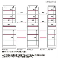 ウォルディー つっぱり書棚 幅約60cm WD-600 DB/NA/WH タカシン家具