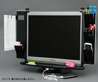 収納ステーション(液晶モニタ取付け用) NHC-MHD11