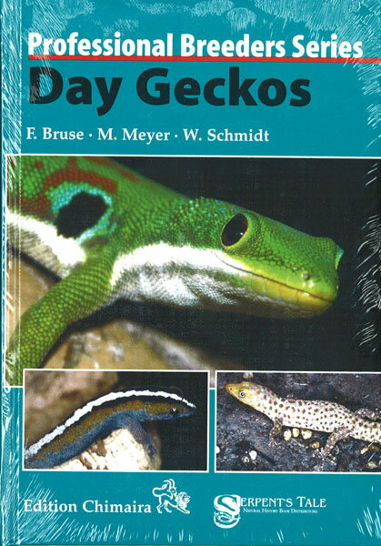 【送料激安】Day Geckos (Professional Breeders Series)・デイゲッコー(ECOユニバース)