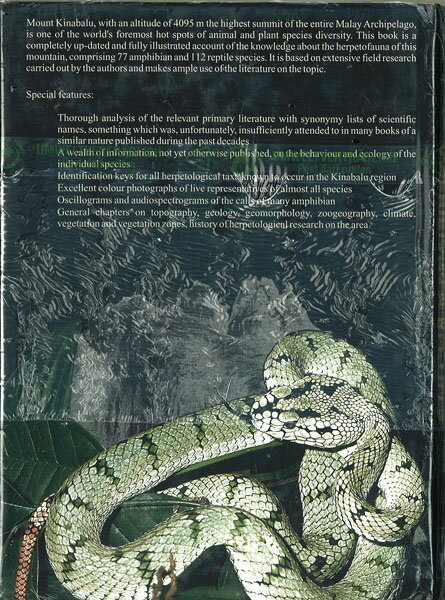 【送料激安】Amphibians & Reptiles of Mount Kinabaru ( North Borneo) ・ キナバル山の両生類と爬虫類(ECOユニバース) - ウインドウを閉じる