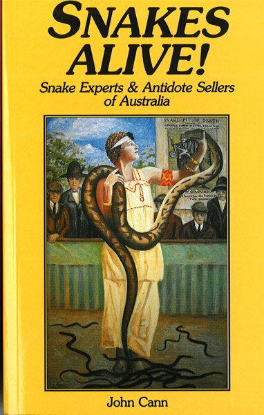 【送料激安】Snakes Alive・生きている蛇(ECOユニバース)