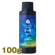 ジュエルラビリンス UV-LEDレジン 星の雫 100g PADICO(パジコ)