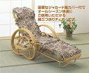 デラックスカバー付三ツ折寝椅子 (A-200CP)