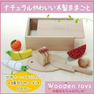 おもちゃ ままごと 赤ちゃん ママゴト オモチャ