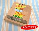 OUTLET動物Cubeパズル【4pcs】(パズル) 【赤ちゃん/動物/あかちゃん/木製玩具/木の玩具/知育玩具/木製おもちゃ/木のオモチャ】【RCP】