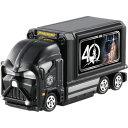 トミカ スター・ウォーズ スター・カーズ ダース・ベイダー アドトラック -40周年記念-