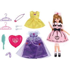 リカちゃん お人形 LD-01 だいすきリカちゃん ギフトセット | おすすめ 誕生日プレゼント ギフト おもちゃ