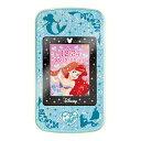 ディズニーキャラクターズ プリンセスポッド ミントグリーン Princess Pod | 誕生日プレゼント ギフト おもちゃ