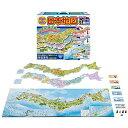 ファミリーゲーム パーティゲーム ボードゲームゲーム&パズル 日本地図 3層式