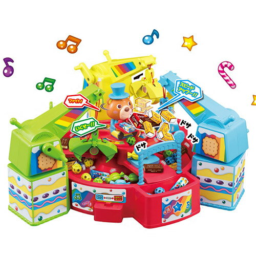たいけつ!キャンディキャッチャークレーン | おすすめ 誕生日プレゼント ゲーム | 入学 入園 卒業 卒園 お祝い