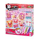 3Dドリームアーツペン ラメキラ☆ガールズデコセット(3本ペン)   誕生日プレゼント ギフト おもちゃ