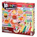3Dドリームアーツペン 食品サンプルセット (4本ペン)   誕生日プレゼント ギフト おもちゃ