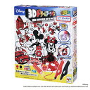 3Dドリームアーツペン ミッキー&フレンズセット(2本ペン)   誕生日プレゼント ギフト おもちゃ