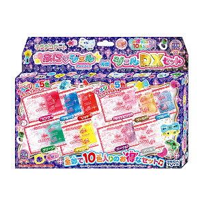 キラデコアート ぷにジェル 別売りジェルDXセット PGR-08 | 誕生日プレゼント ギフト おもちゃ