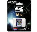 ALL-WAYS SDHCメモリーカード CLASS10 あす楽対応