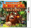 【3DS】ドンキーコング リターンズ3D あす楽対応