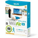 【WiiU】Wii Fit U フィットメーターセット あす楽対応
