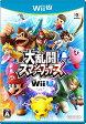 【WiiU】大乱闘スマッシュブラザーズ for Wii U あす楽対応