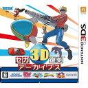 【3DS】セガ3D復刻アーカイブス あす楽対応