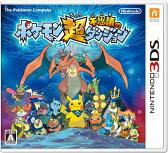 【3DS】ポケモン超不思議のダンジョン(早期購入特典付) あす楽対応