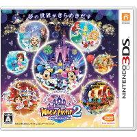 3DSディズニーマジックキャッスルマイ・ハッピー・ライフ2