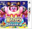 【3DS】星のカービィ ロボボプラネット あす楽対応